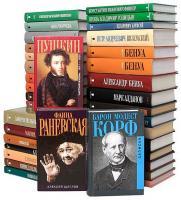 Биографии, мемуары